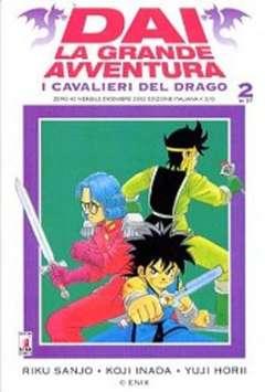 Copertina DAI LA GRANDE AVVENTURA n.7 - DAI LA GRANDE AVVENTURA 2, STAR COMICS