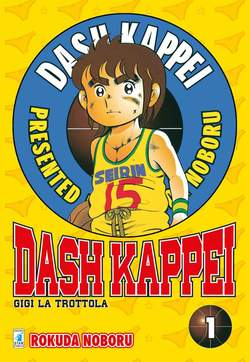 Copertina DASH KAPPEI (m9) n.1 - DASH KAPPEI, STAR COMICS