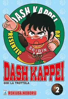 Copertina DASH KAPPEI (m9) n.2 - GIGI LA TROTTOLA, STAR COMICS