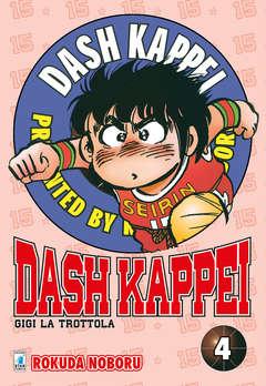 Copertina DASH KAPPEI (m9) n.4 - GIGI LA TROTTOLA, STAR COMICS