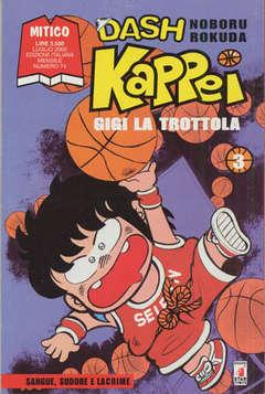 Copertina DASH KAPPEI n.3 - GIGI LA TRAPPOLA, STAR COMICS