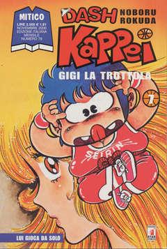 Copertina DASH KAPPEI n.7 - GIGI LA TRAPPOLA, STAR COMICS
