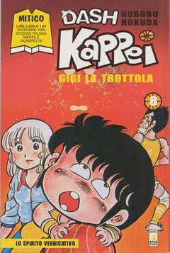 Copertina DASH KAPPEI n.8 - GIGI LA TRAPPOLA, STAR COMICS