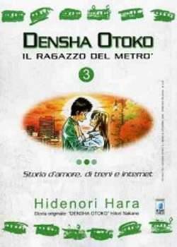 Copertina DENSHA OTOKO n.3 - IL RAGAZZO DEL METRO' 3, STAR COMICS