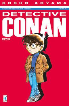 Copertina DETECTIVE CONAN n.89 - DETECTIVE CONAN, STAR COMICS