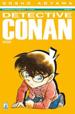 Copertina DETECTIVE CONAN n.91 - DETECTIVE CONAN, STAR COMICS