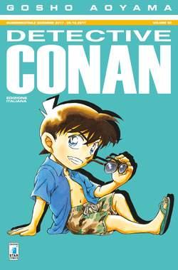Copertina DETECTIVE CONAN n.92 - DETECTIVE CONAN, STAR COMICS