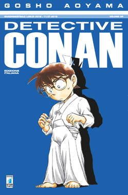 Copertina DETECTIVE CONAN n.94 - DETECTIVE CONAN, STAR COMICS