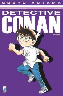 Copertina DETECTIVE CONAN n.98 - DETECTIVE CONAN, STAR COMICS