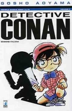 Copertina DETECTIVE CONAN n.4 - DETECTIVE CONAN 4, STAR COMICS