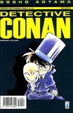 Copertina DETECTIVE CONAN n.8 - DETECTIVE CONAN 8, STAR COMICS