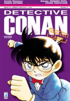 Copertina DETECTIVE CONAN SPECIAL CASES n.10 - DETECTIVE CONAN SPECIAL CASES, STAR COMICS