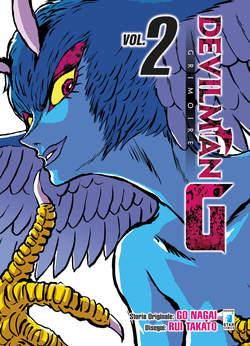 Copertina DEVILMAN G - GRIMOIRE (m5) n.2 - DEVILMAN G - GRIMOIRE, STAR COMICS
