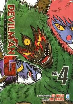 Copertina DEVILMAN G - GRIMOIRE (m5) n.4 - DEVILMAN G - GRIMOIRE, STAR COMICS