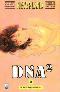 Copertina DNA2 n.2 - DNA2 2, STAR COMICS