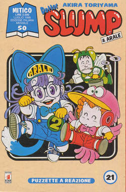 Copertina DOTTOR SLUMP n.21 - DOTTOR SLUMP 21, STAR COMICS