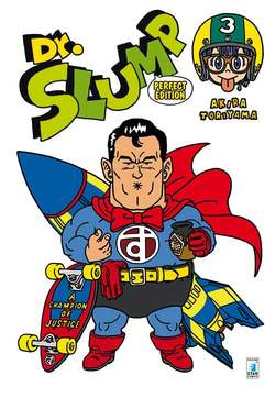Copertina DR. SLUMP Perfect Edition n.3 - DR. SLUMP Perfect Edition (m15), STAR COMICS