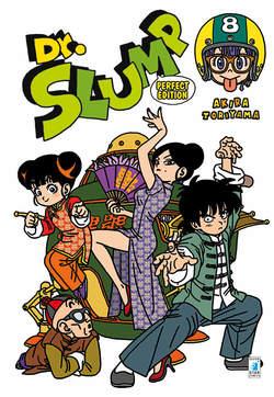 Copertina DR. SLUMP Perfect Edition n.8 - DR. SLUMP Perfect Edition (m15), STAR COMICS