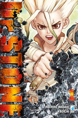 Copertina DR STONE n.1 - DR. STONE 1 LIMITED EDITION, STAR COMICS