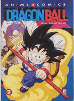 Copertina DRAGON BALL ANIME n.2 - DRAGON BALL 2, STAR COMICS