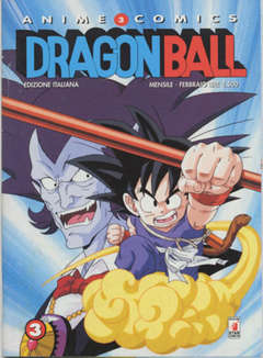Copertina DRAGON BALL ANIME n.3 - DRAGON BALL 3, STAR COMICS