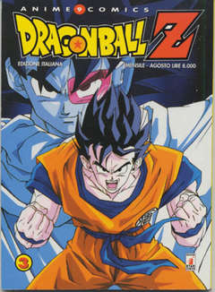 Copertina DRAGON BALL Z ANIME n.3 - DRAGON BALL Z 3, STAR COMICS