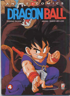 Copertina DRAGON BALL ANIME n.4 - DRAGON BALL 4, STAR COMICS