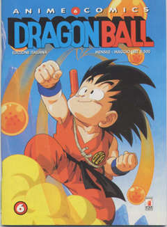 Copertina DRAGON BALL ANIME n.6 - DRAGON BALL 6, STAR COMICS