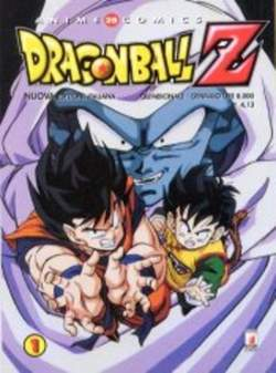 Copertina DRAGON BALL Z ANIME n.1 - DRAGON BALL Z 1 RISTAMPA, STAR COMICS