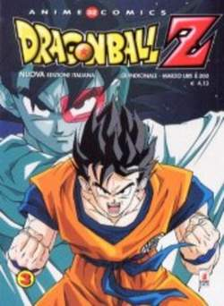 Copertina DRAGON BALL Z ANIME n.3 - DRAGON BALL Z 3 RISTAMPA, STAR COMICS
