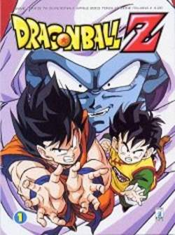 Copertina DRAGON BALL Z ANIME n.1 - DRAGON BALL Z RISTAMPA 1, STAR COMICS