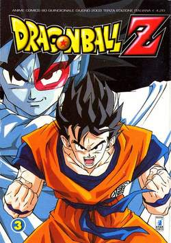 Copertina DRAGON BALL Z ANIME n.3 - DRAGON BALL Z RISTAMPA 3, STAR COMICS