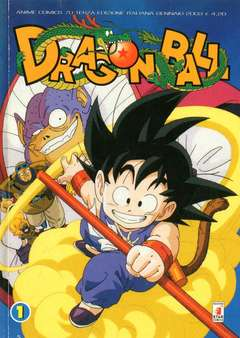 Copertina DRAGON BALL ANIME RISTAMPA n.1 - DRAGON BALL RISTAMPA 1, STAR COMICS