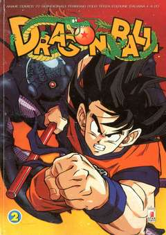 Copertina DRAGON BALL ANIME RISTAMPA n.2 - DRAGON BALL RISTAMPA 2, STAR COMICS