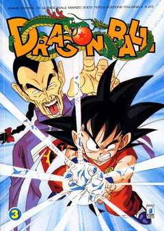 Copertina DRAGON BALL ANIME RISTAMPA n.3 - DRAGON BALL RISTAMPA 3, STAR COMICS