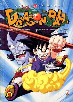 Copertina DRAGON BALL ANIME RISTAMPA n.3 e 4 - RISTAMPA 2 (3 E 4) DRAGON BALL, STAR COMICS