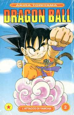 Copertina DRAGON BALL n.2 - DRAGON BALL                  2, STAR COMICS