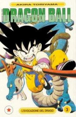Copertina DRAGON BALL n.3 - DRAGON BALL                  3, STAR COMICS