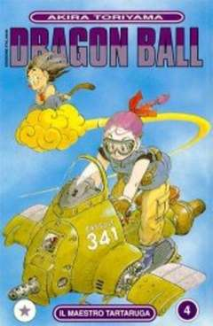 Copertina DRAGON BALL n.4 - DRAGON BALL                  4, STAR COMICS