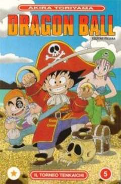 Copertina DRAGON BALL n.5 - DRAGON BALL                  5, STAR COMICS