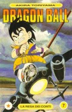 Copertina DRAGON BALL n.7 - DRAGON BALL                  7, STAR COMICS