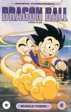 Copertina DRAGON BALL n.8 - DRAGON BALL                  8, STAR COMICS
