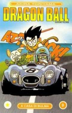Copertina DRAGON BALL n.9 - DRAGON BALL                  9, STAR COMICS