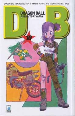 Copertina DRAGON BALL EVERGREEN n.10 - DRAGON BALL EVERGREEN EDITION, STAR COMICS