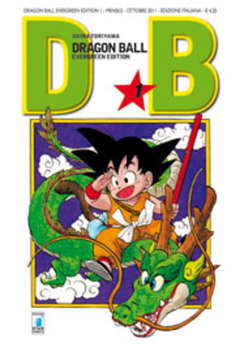Copertina DRAGON BALL EVERGREEN n.1 - DRAGON BALL EVERGREEN EDITION, STAR COMICS