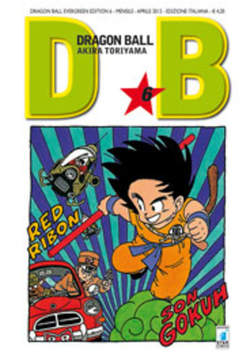 Copertina DRAGON BALL EVERGREEN n.6 - DRAGON BALL EVERGREEN EDITION, STAR COMICS