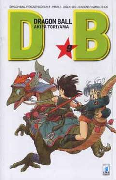 Copertina DRAGON BALL EVERGREEN n.9 - DRAGON BALL EVERGREEN EDITION, STAR COMICS