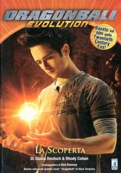 Copertina DRAGON BALL EVOLUTION n.1 - LA SCOPERTA, STAR COMICS