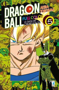 Copertina DRAGON BALL FULL COLOR n.25 - LA SAGA DEI CYBORG E DI CELL 5 (m6), STAR COMICS