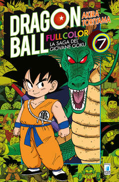 Copertina DRAGON BALL FULL COLOR n.7 - LA SAGA DEL GIOVANE GOKU 7 (m8), STAR COMICS